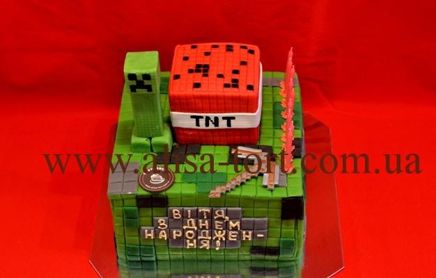 Торты на заказ недорого авто торт