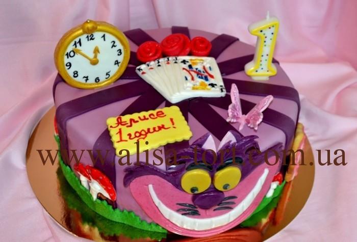 детские торты с алисой в стране чудес фото