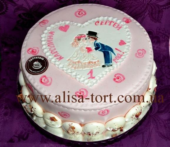 Торт на ситцевую свадьбу фотографии
