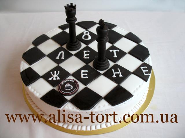 Торт шашматная доска фото