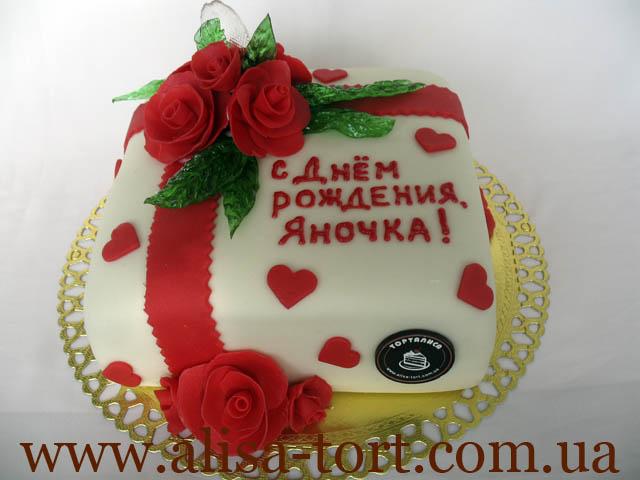 Поздравления для яны с днем рождения прикольные 100